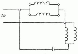 Egyfázisú motor párhuzamosan kapcsolt tekercseléssel